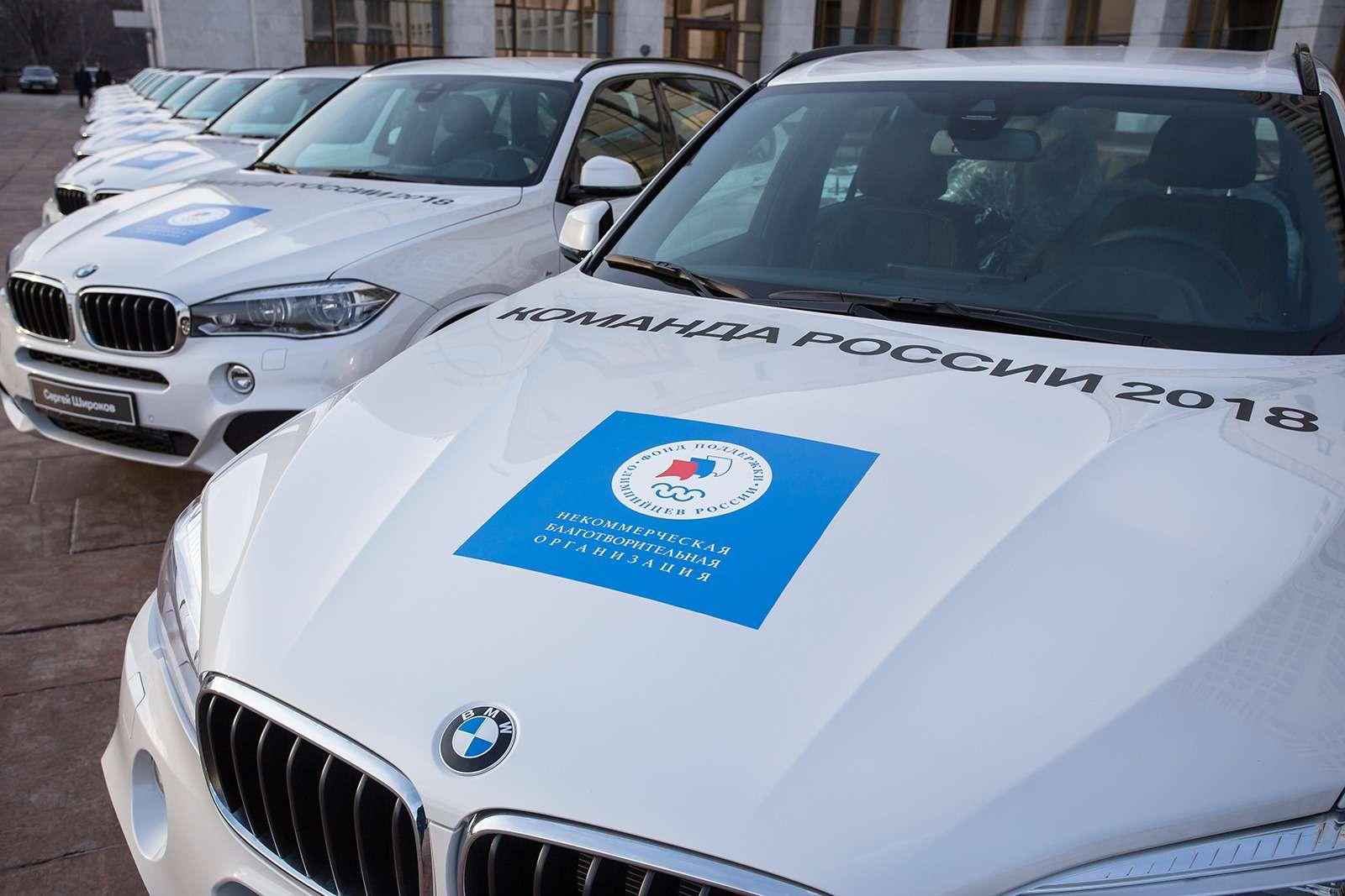 BMWдляолимпийских призеров: перепутанные ключи имифические X6— фото 849849