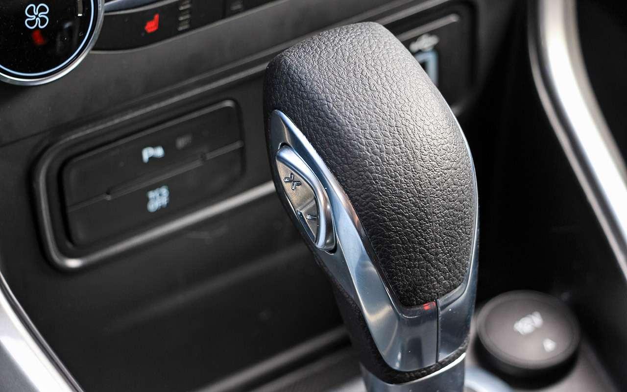 Обновленный Ford EcoSport: три цилиндра, автомат иполный привод— фото 880323