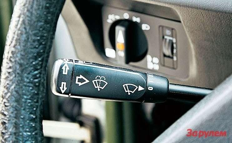 Подрулевые переключатели, совмещающие управление указателями поворотов истеклоочистителями, на«мерседесах» появились давно.