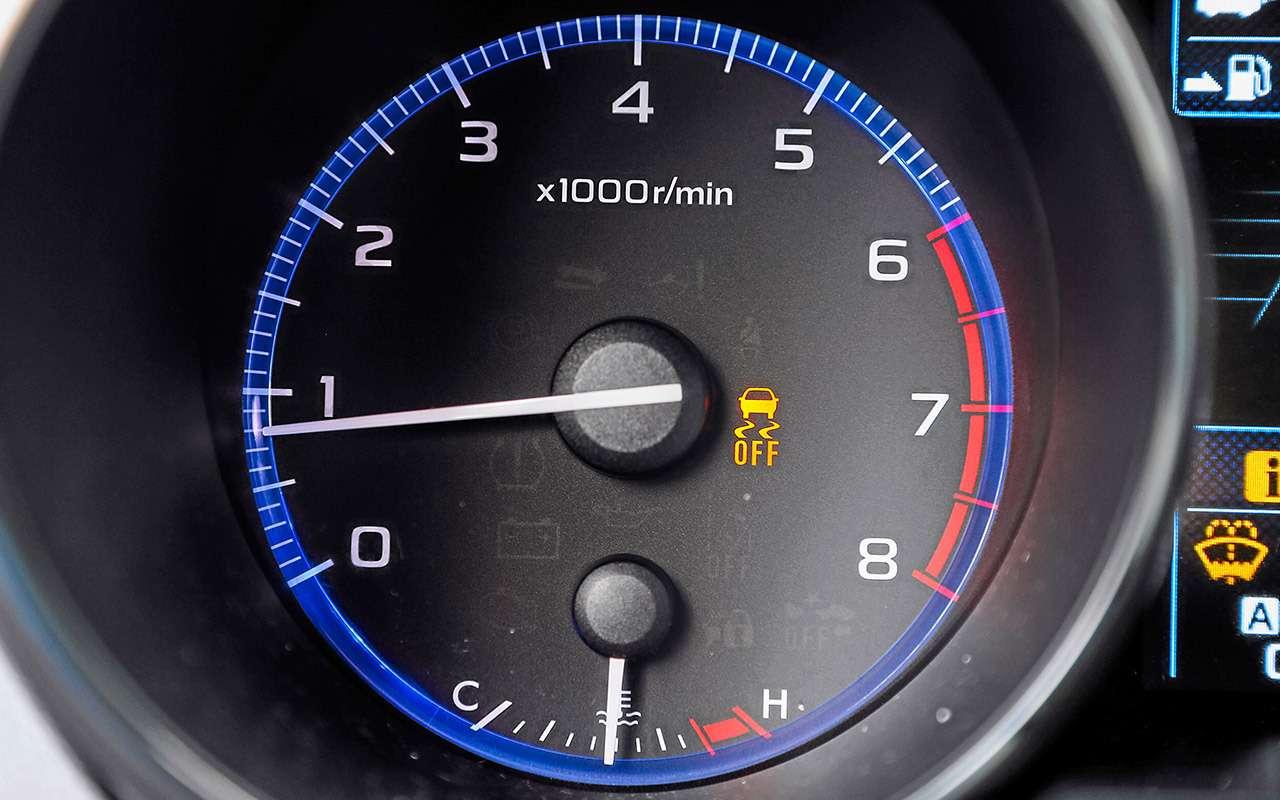 Субару, Мерседес, BMW, Audi...— чей полный привод круче— фото 933368