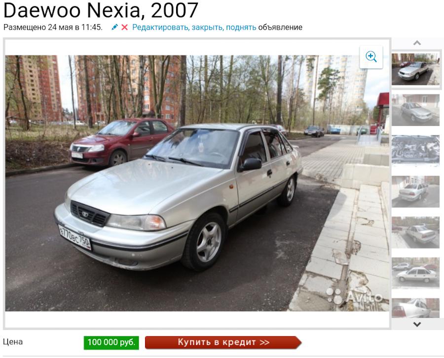 Автомобиль за100 тысяч рублей: великий комбинатор или изгнание израя— фото 597153