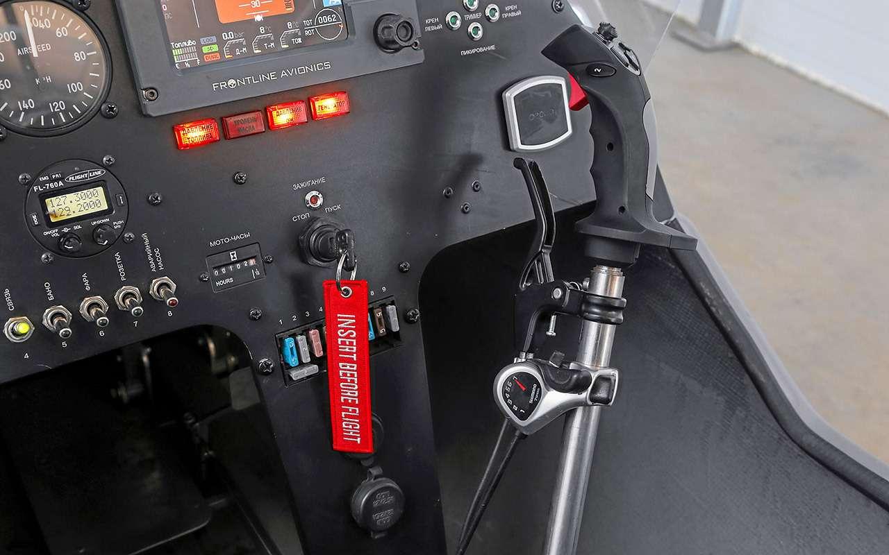 Мотор Yamaha +радиатор ВАЗ-2108+ винт изЛуганска =автожир Tango— фото 1138380