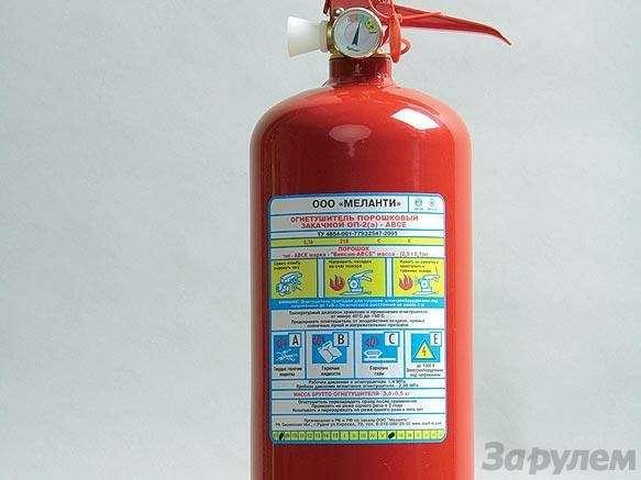 Экспертиза огнетушителей: чтобы непогасло— фото 90368
