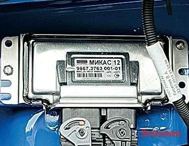 Блок управления двигателем. Ведином корпусе «мозги» длягаза идлябензина. Диагностируют мотор привычным сканером длярядовых «газелей».