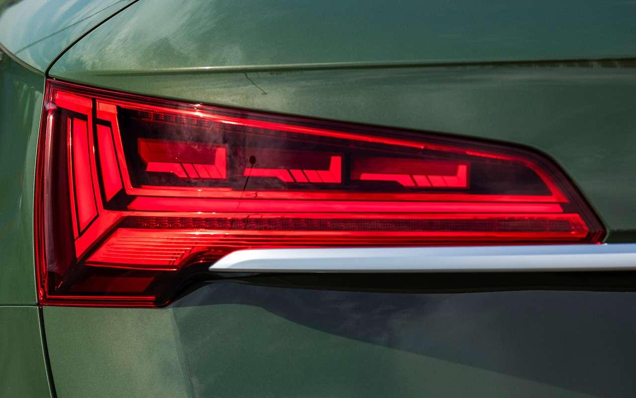 Новый Audi Q5— сгибкими фонарями?!— фото 1263718