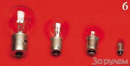 Фары, лампы, фонари— фото 10006