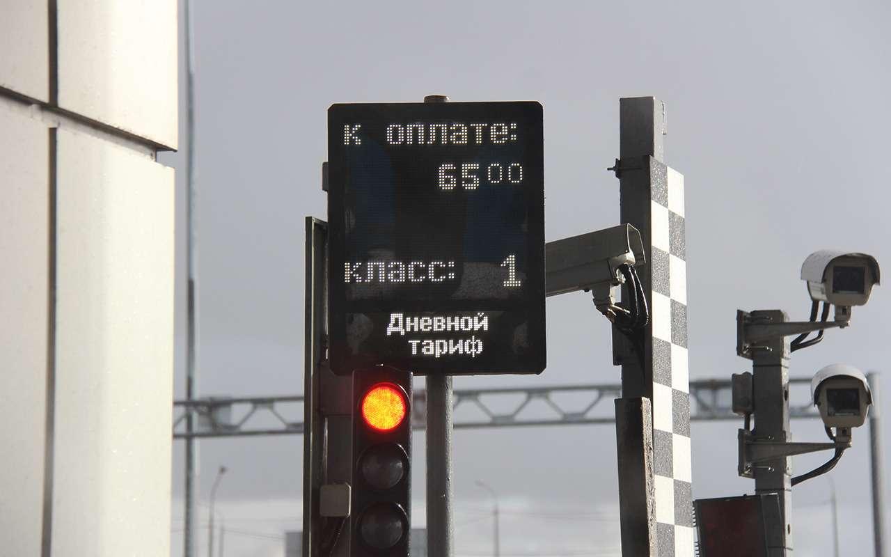 Автокарта России: почему ваш город так называется— фото 911507