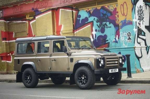 nocopyrght 201204111343 land rover defender xtech side front view