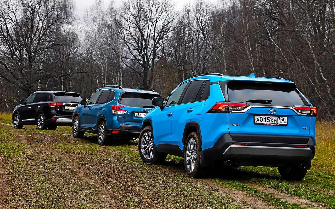 Новый Toyota RAV4, Forester иOutlander: большой тест кроссоверов— фото 1057691