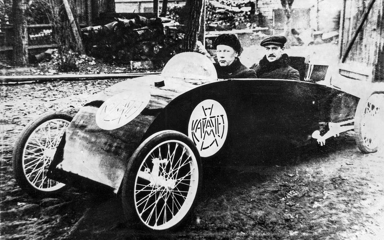 Первый советский частный автовладелец? Никогда не угадаете, кто это!— фото 810430