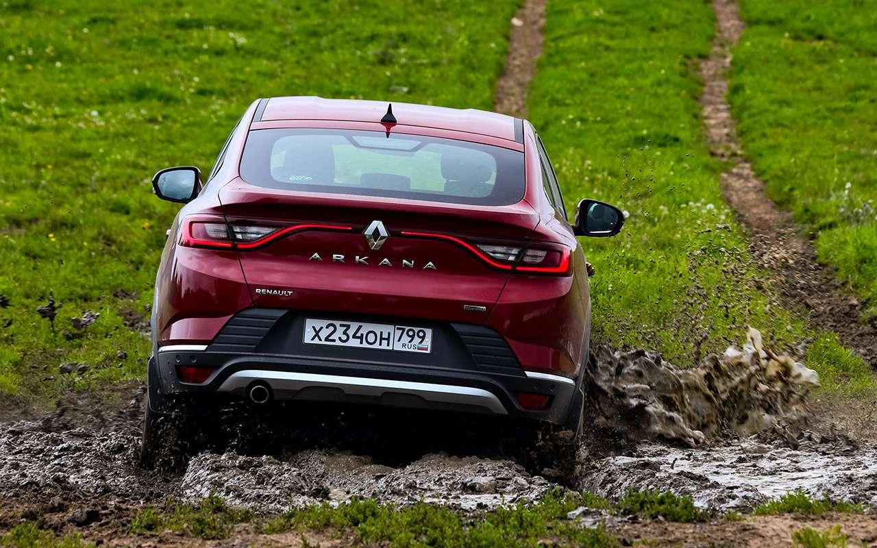 Renault Arkana, Nissan Qashqai, Kia Sportage: проверка бездорожьем иасфальтом— фото 1009904