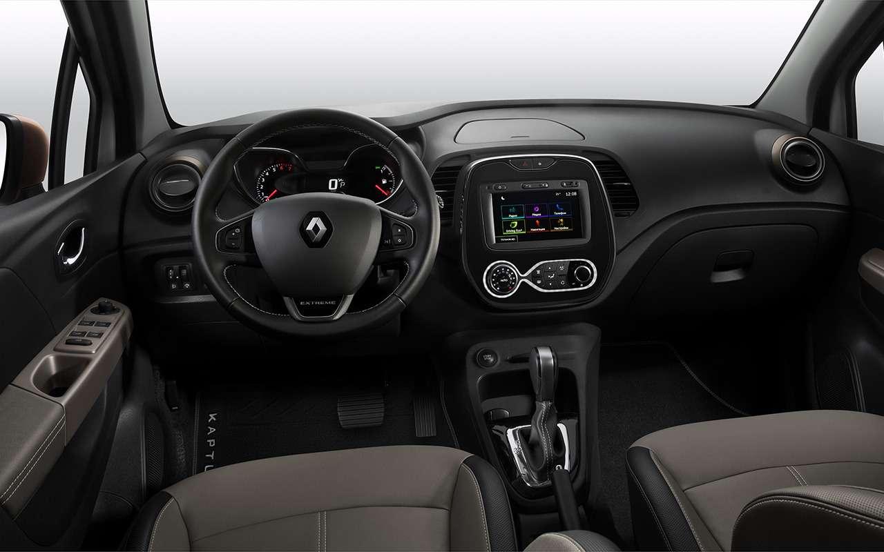 7 причин задуматься опокупке Renault Kaptur висполнении Extreme— фото 942355