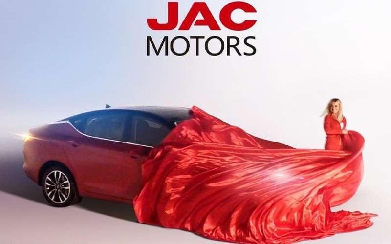 Большой лифтбек JAC J7: названа дата презентации