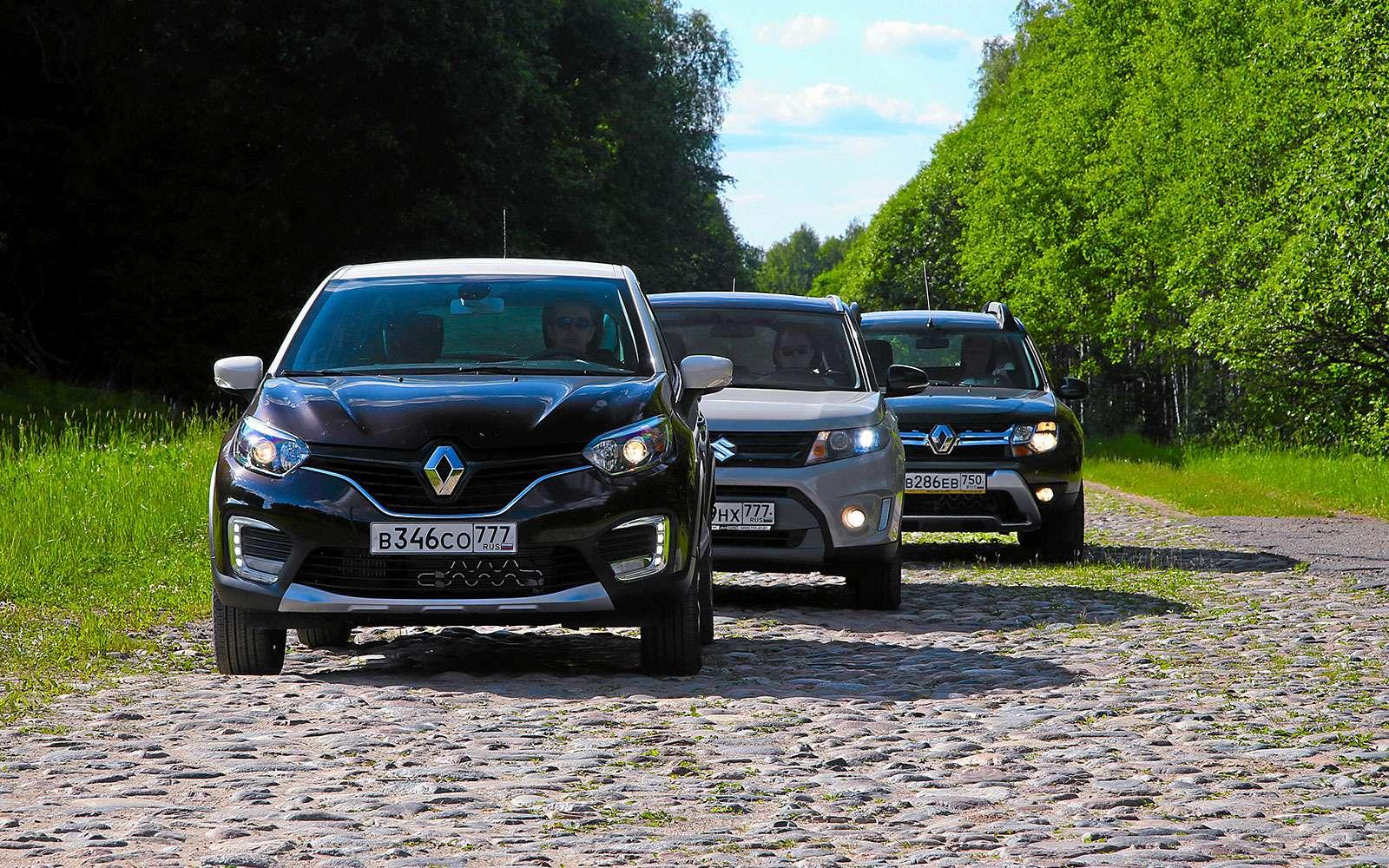 Renault Kaptur, Renault Duster, Suzuki Vitara: мода от-каптюр— фото 619974