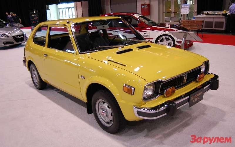 1975 Honda Civic CVCC Front Three Quarter