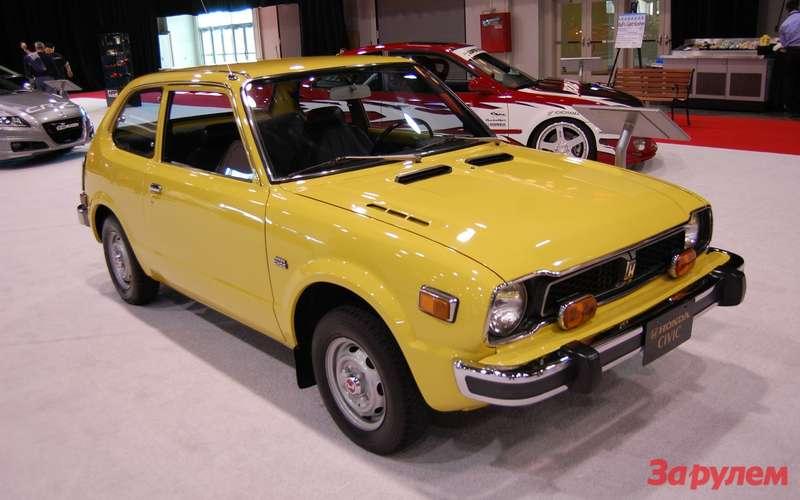 1975 Honda Civic CVCC Front Three Quarter