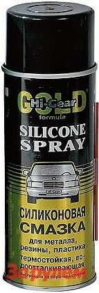 Hi-Gear «Silicone Spray»