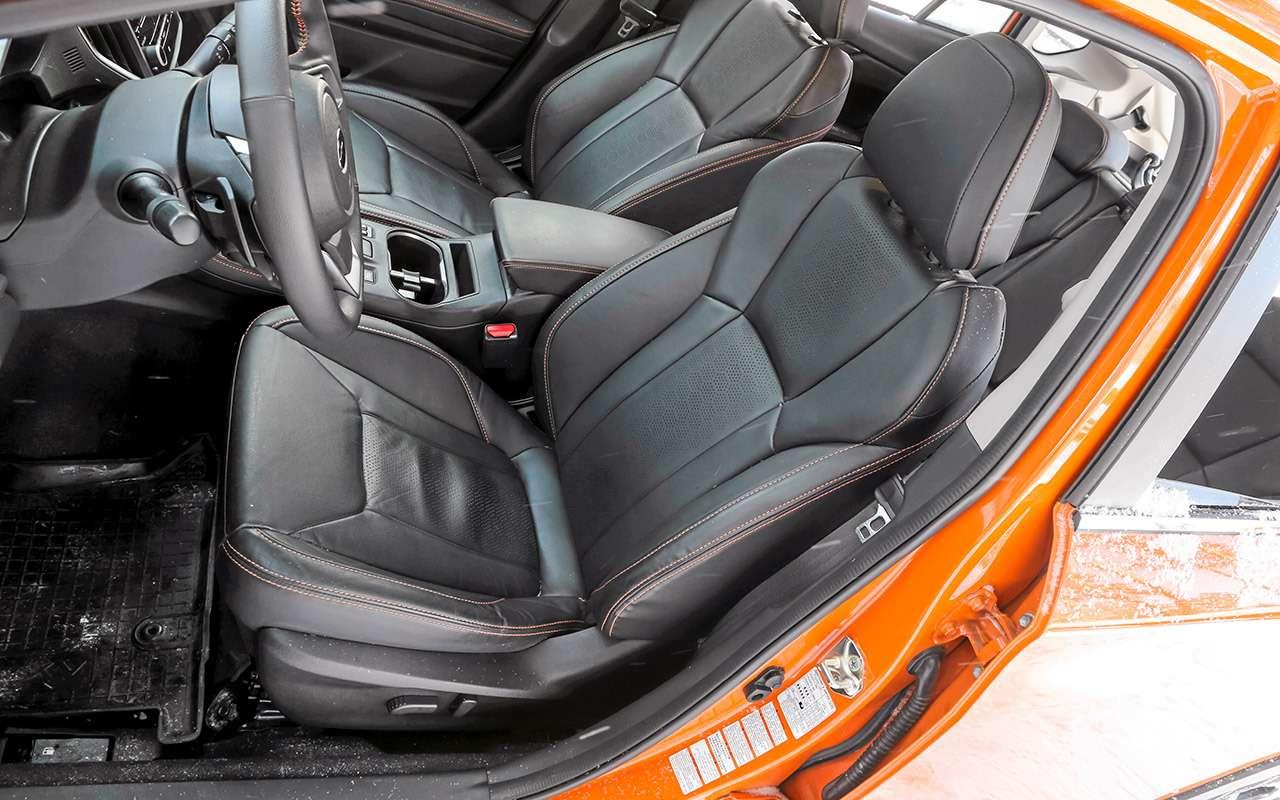 Mazda CX‑30, Skoda Karoq, Subaru XV: большой тест кроссоверов— фото 1238722