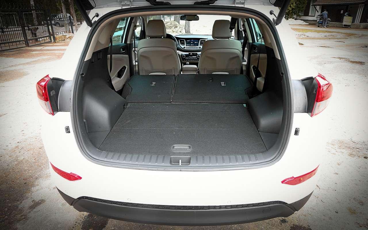 Всееще не верю, что онмой: честный отзыв владельца Hyundai Tucson— фото 975977