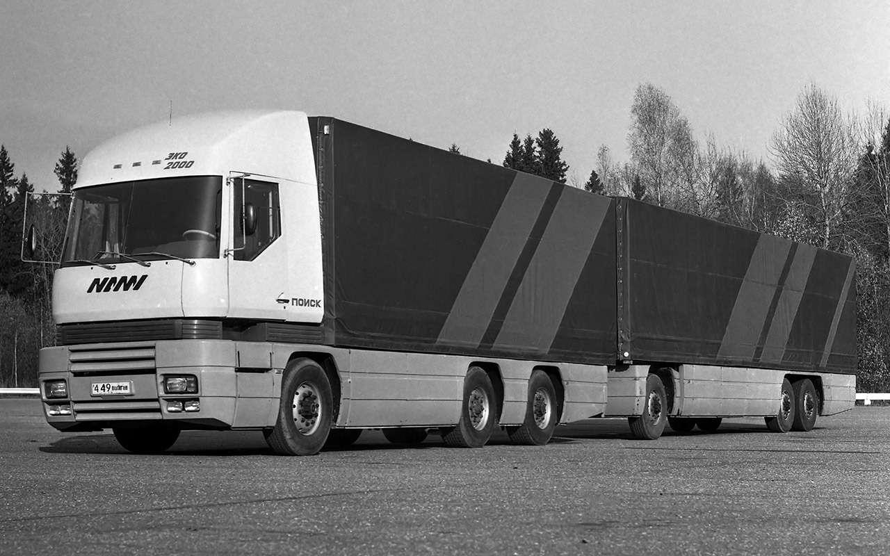 Концепты перестройки: эх, каких грузовиков неувидели!— фото 1221009