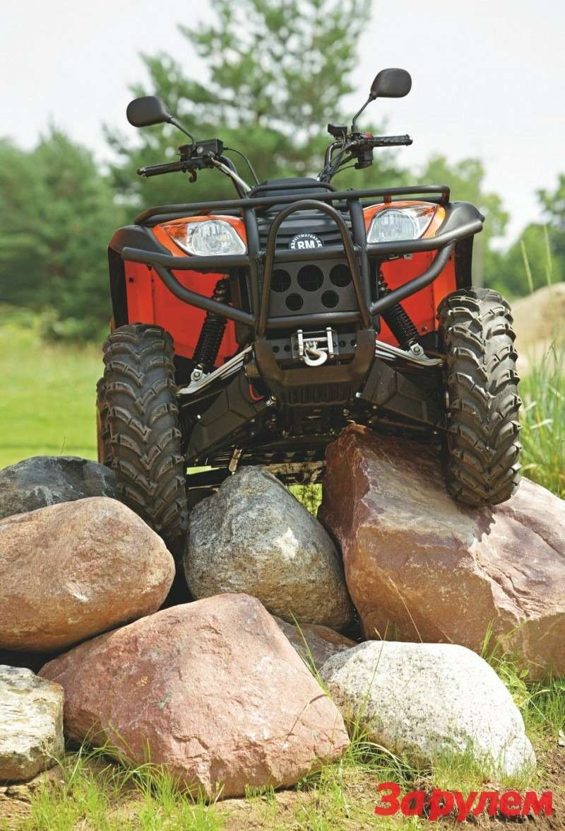 Baltmotors BM500-Max ATV