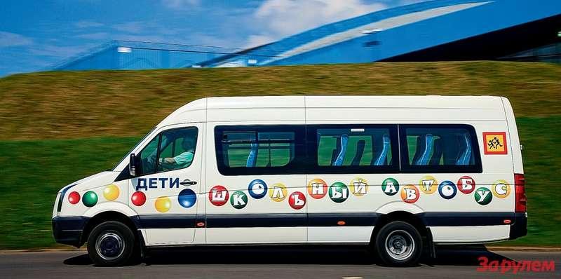 Пусть оннежелтый, что привычно дляшкольных автобусов, новедь какая веселенькая раскраска! Неотреагировать натакую машину невозможно.
