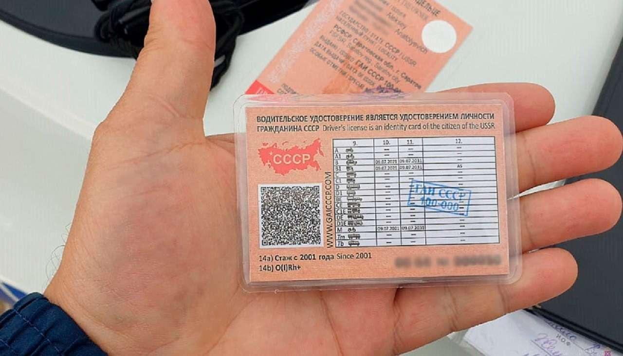 Полиция задержала «гражданина СССР» наВолге с«советскими» номерами— фото 1280224