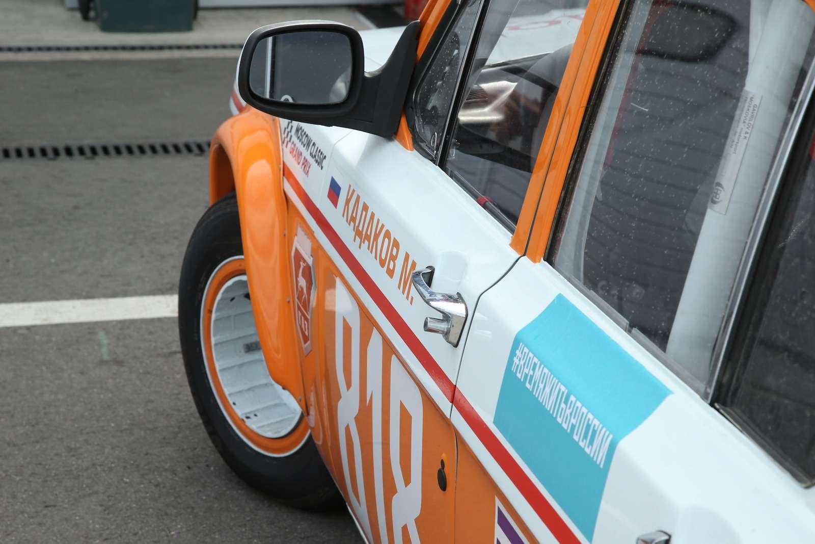 Болид ГАЗ-24«Зарулем» наMoscow Classiс Grand Prix— фото 608332