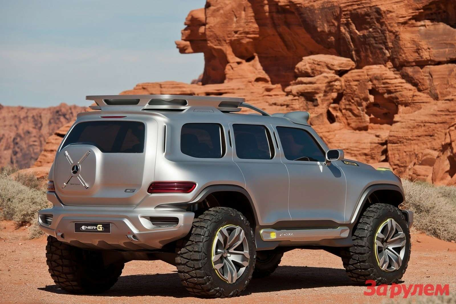 Mercedes-Benz Ener-G-Force Concept side-rear view