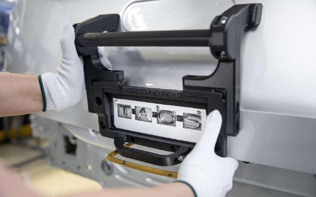 Началось российское производство Volkswagen Taos— фото 1249595