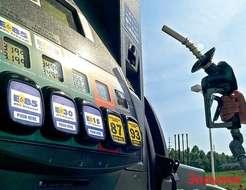 Выше доля биодобавок втопливе— ниже цена: компенсация заснижение энергоэффективности.