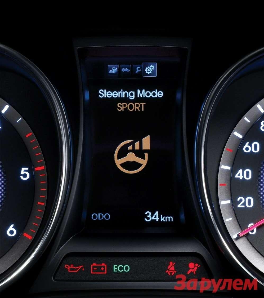 Supervision: рулевое управление вположении Sport