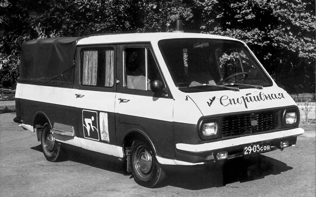Тотсамый «рафик»: полная история главного микроавтобуса СССР— фото 1218811