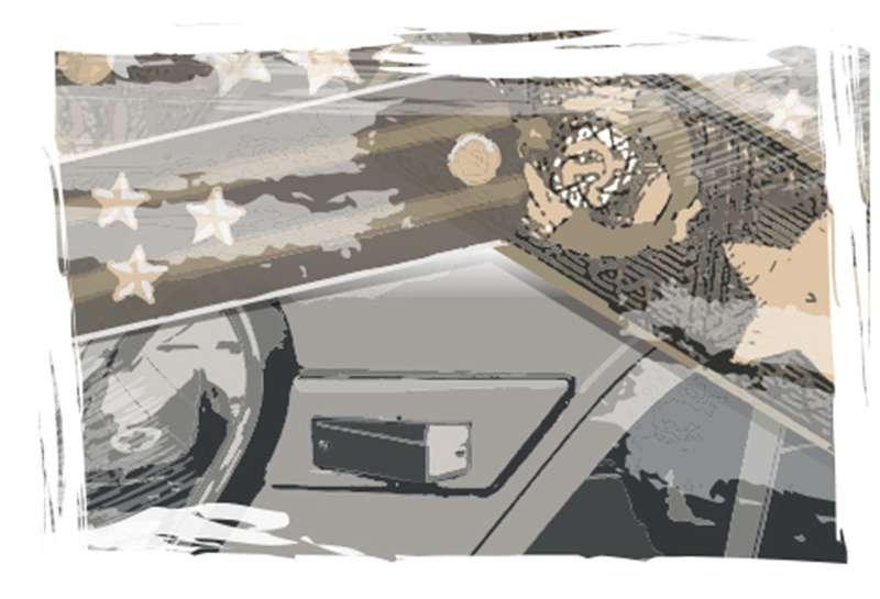 Короткий тест напамять: Москвич при погонах— это что?