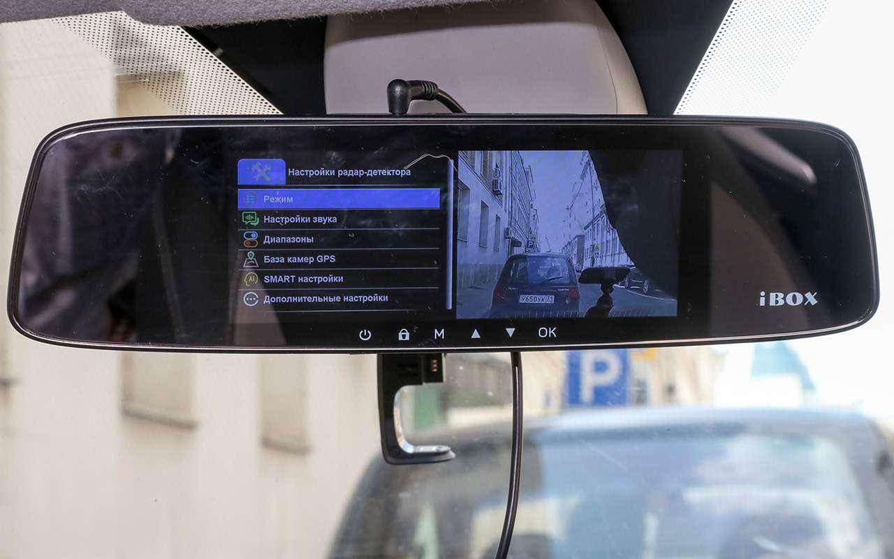 Видеорегистраторы срадар-детекторами «3в 1»: выбрали лучший— фото 1269491