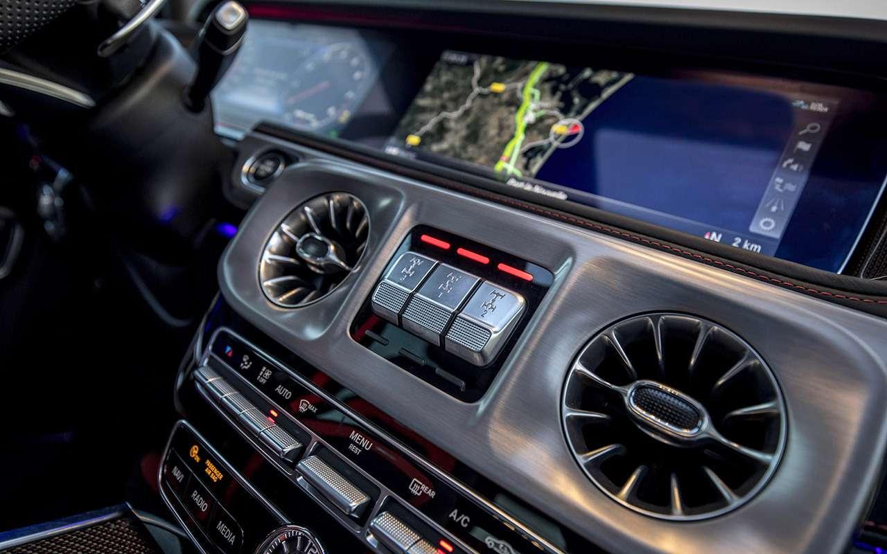 Новый Mercedes-Benz G-класса: первый тест-драйв— фото 867938