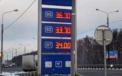 Цены набензин