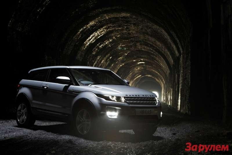Range Rover Evoque втоннеле Edge Hill