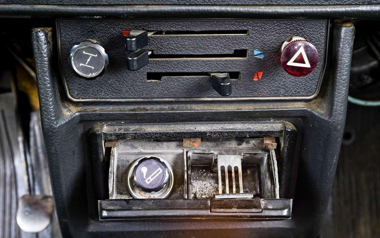 Машины нашего детства— ретротест Москвича-2140— фото 811235