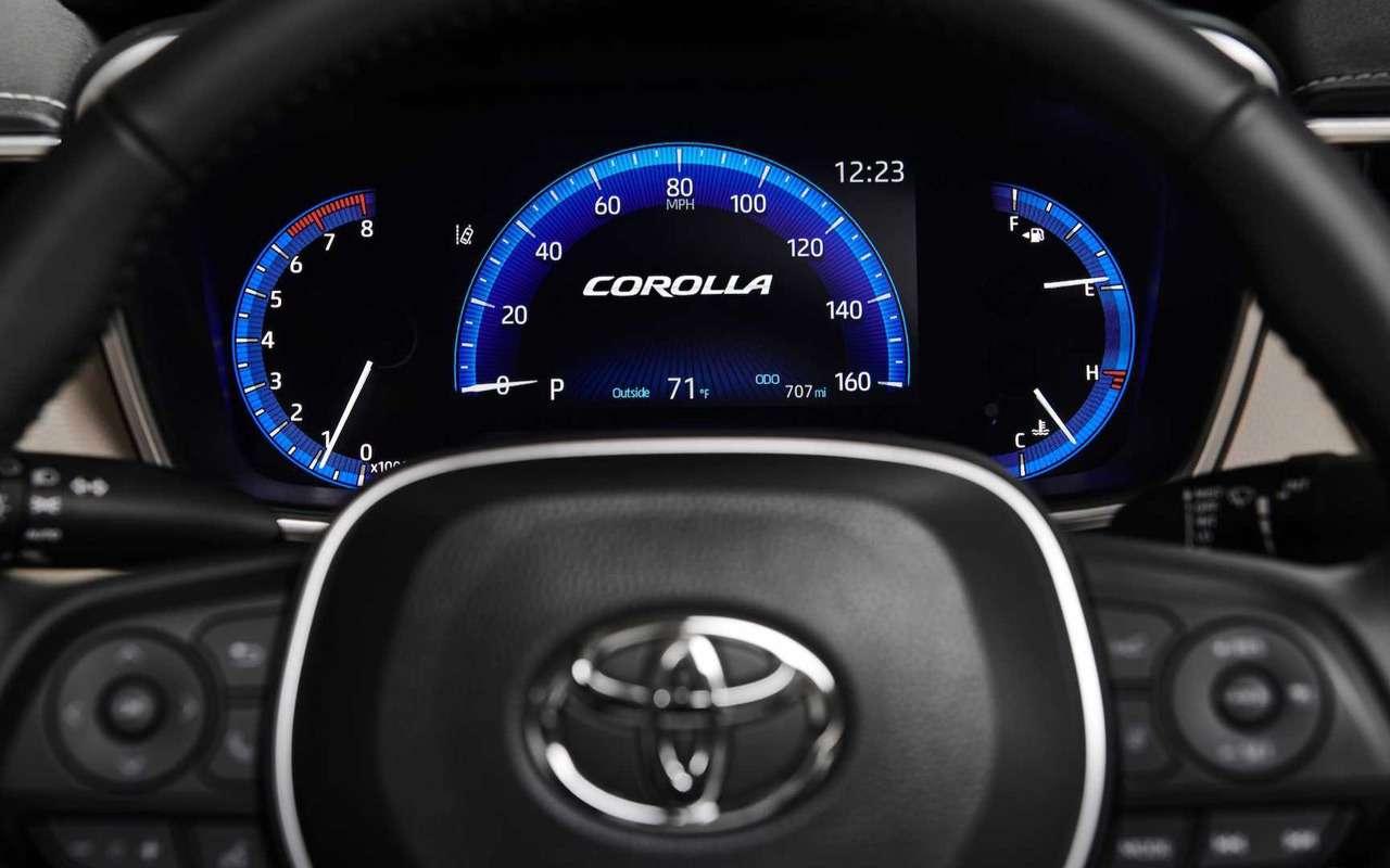 Toyota показала новую Короллу— фото 923259