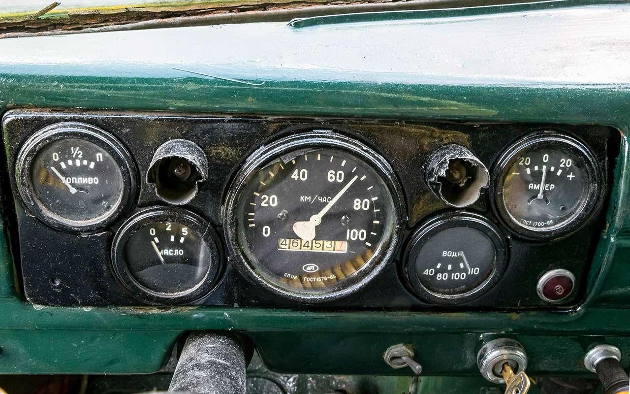 Свой парень: ретротест грузовика  ГАЗ-51— фото 845817