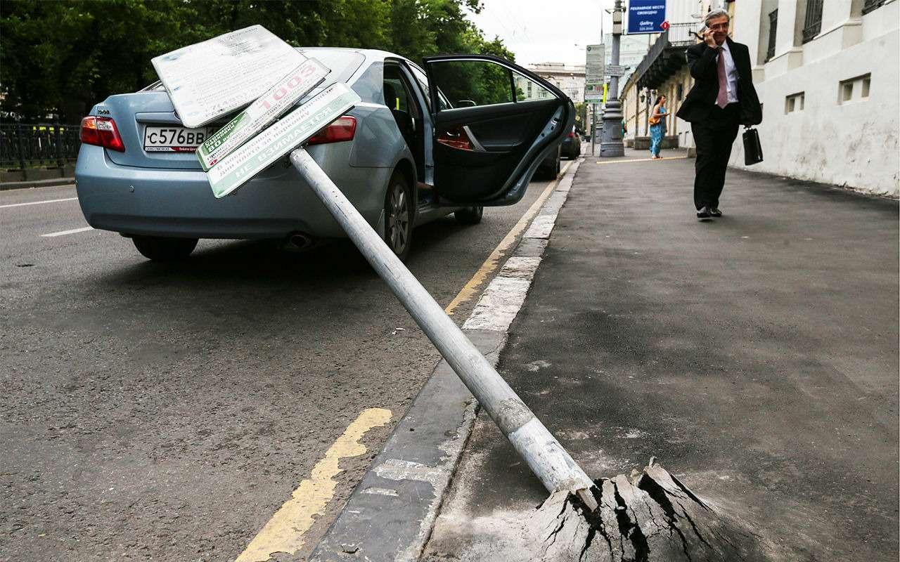 Автомобиль повредили настоянке— что делать? Инструкция ЗР— фото 846956