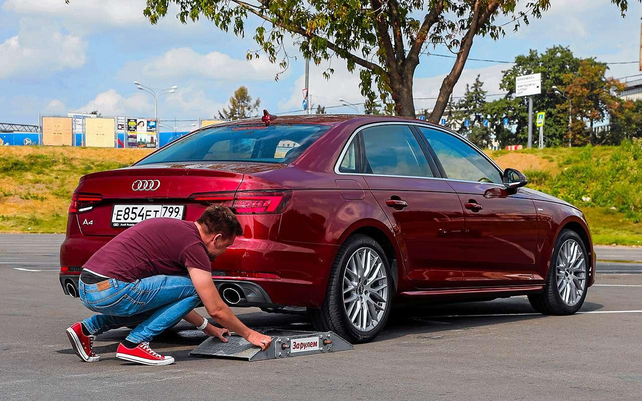 Субару, Мерседес, BMW, Audi...— чей полный привод круче— фото 933380