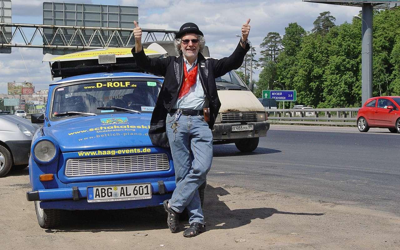 Рольф Беккер, немецкий инженер-автомобилист-путешественник инемножко авантюрист.