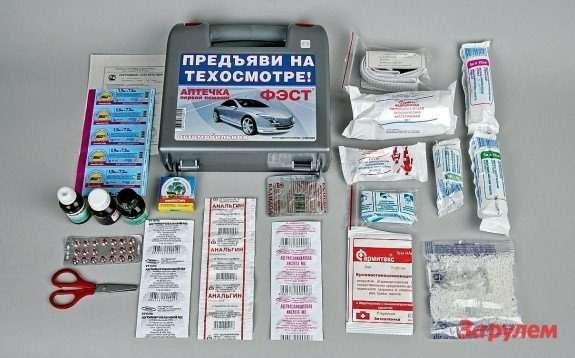 Аптечка ФЭСТ_no_copyright