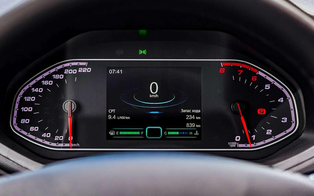 Обновленные Chery Tiggo 4и Tiggo 7и ихновый турбомотор: тест-драйв— фото 1004658
