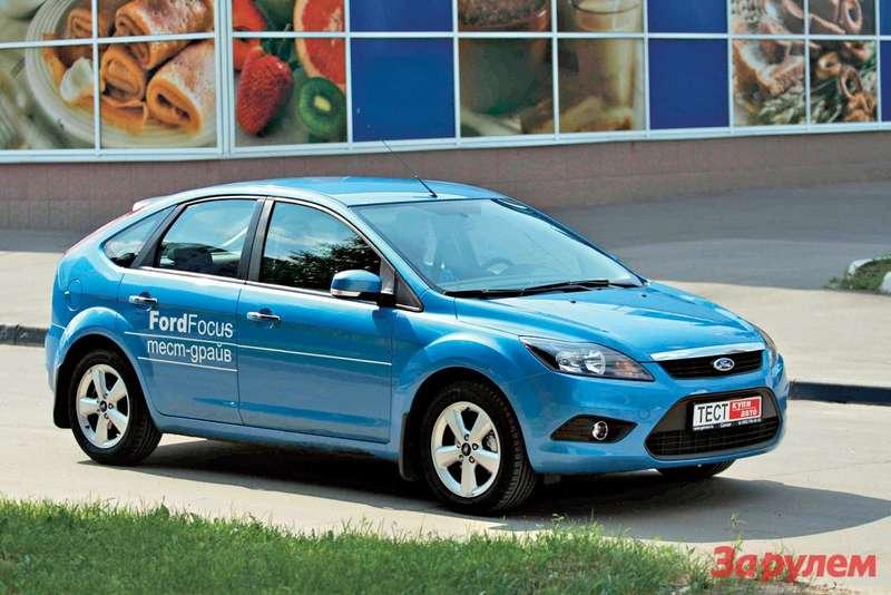 «Форд-Фокус-II»