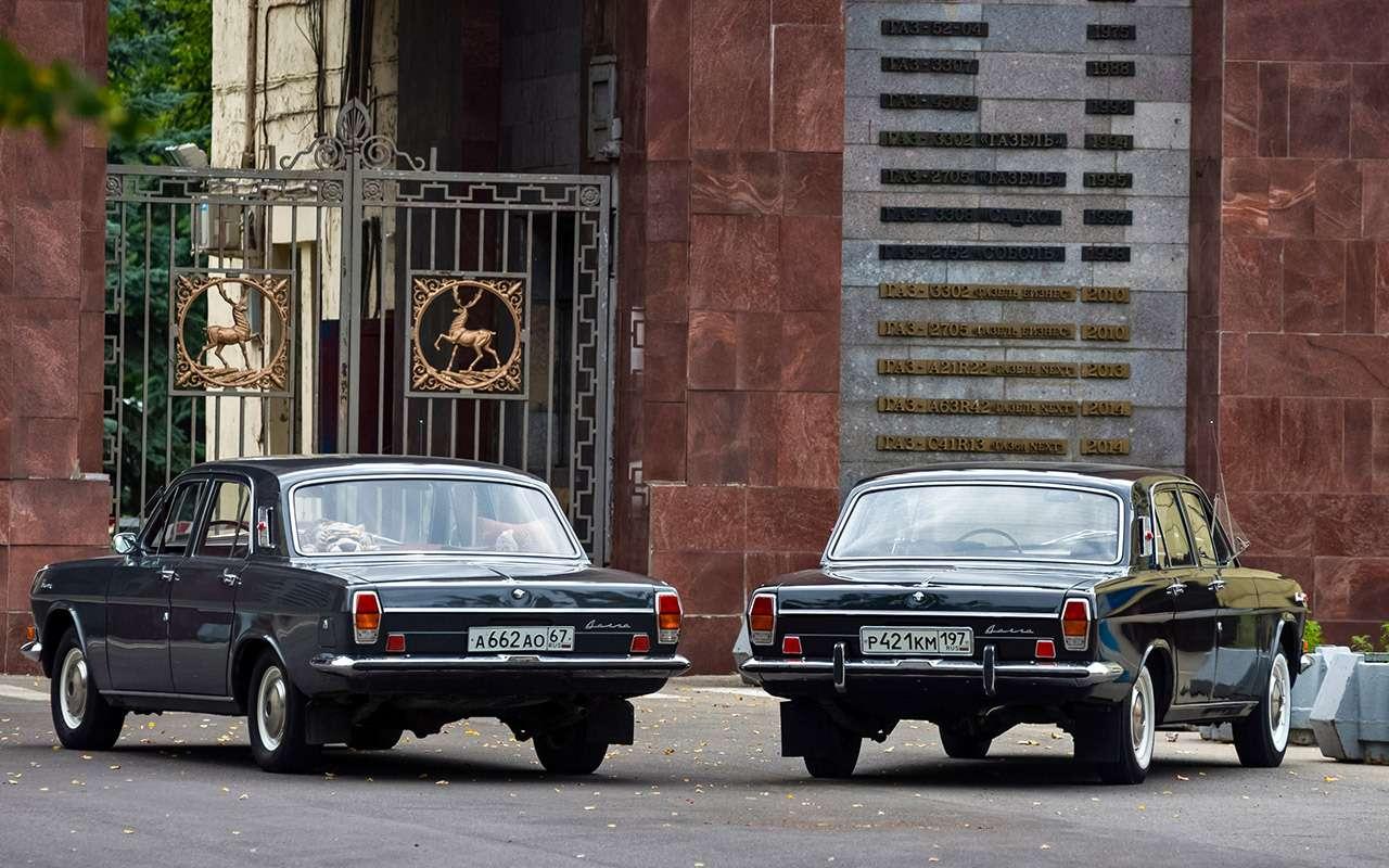 1000км на24-х Волгах: ретропробег Москва— Нижний Новгород— фото 894332
