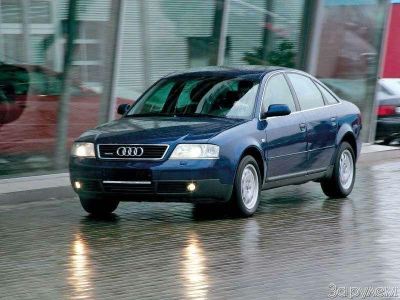 Audi A6. Его превосходительство— фото 67454