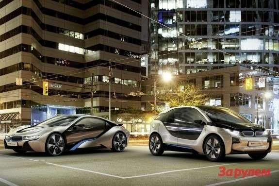 BMWi3Concept, BMW i8Concept